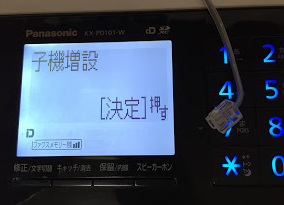 20160827-4