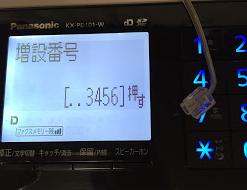 20160827-5