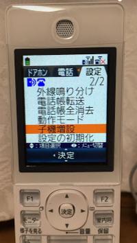20160827-7